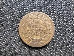 Tunézia 20 milliéme 1403 1983 / id 18898/