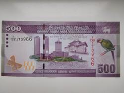 Sri lanka 500 rupees 2017 UNC
