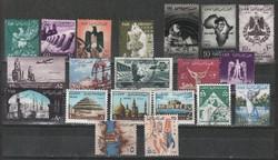 20 Különféle 0075 Egyiptom