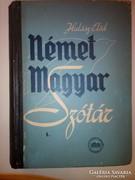 Halász Előd: Német-magyar szótár I-II. (1952)