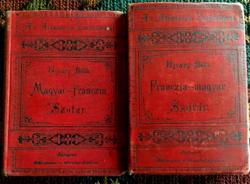 Antik francia-magyar,magyar-francia szótárpár.XIX.szd.