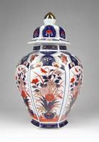 1A606 Régi virágdíszes japán porcelán urnaváza