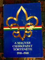 A magyar cserkészet története