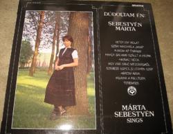 MINTAPÉLDÁNY SEBESTYÉN MÁRTA : DÚDOLTAM ÉN / DALSZÖVEGGEL 1987 bakelit lemez