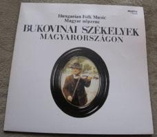 MINTAPÉLDÁNY BUKOVINAI SZÉKELYEK KOTTÁVAL ÉS  DALSZÖVEGGEL  1988 bakelit lemez