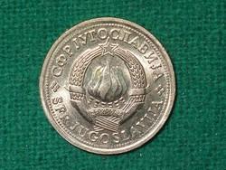 1 Dinar - 1981