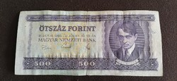 500 Forint 1969 E 095