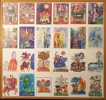 Reich Károly  24 db képeslap egyben keretezve