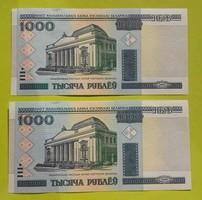 1000 Fehérorosz (Belarusz) rubel