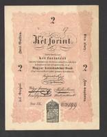 2 forint 1848.  aUNC!!  HAJTATLAN!!  GYÖNYÖRŰ!!