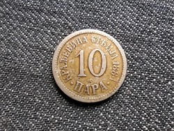 Szerbia I. Milán (1882-1889) 10 Para 1884 H / id 18820/