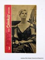 1968 január 20  /  FILM Színház MUZSIKA  /  Régi ÚJSÁGOK KÉPREGÉNYEK MAGAZINOK Szs.:  14289
