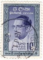 Ceylon forgalmi bélyeg 1961