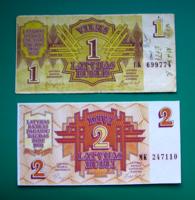 Lettország - 2 db-os lot - 1 és 2 Rubel Bankjegy -1992