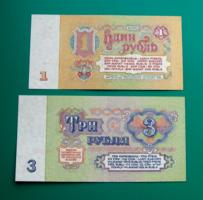CCCP - 1 és 3 rubel - 1961 – 2 db-os bankjegy lot - 2.