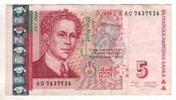 5 leva 1999 Bulgária
