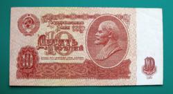 CCCP -  10 rubel bankjegy- 1961