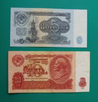 CCCP -  5 és 10 rubel  - 1961 – 2 db-os bankjegy lot