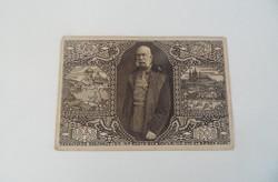 Emlék képeslap Ferenc József 60. uralkodási jubileuma 1908 (AA-0608)