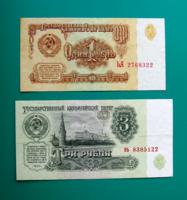 CCCP -  1 és 3 rubel  - 1961 – 2 db-os bankjegy lot