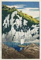 Régi japán fametszet - tájkép folyó vitorlás csónak sziklafal1928 Kitűnő minőségű reprint nyomat