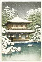 Régi japán fametszet - hóesés téli tájkép pagoda ernyős alak tó 1951 Kitűnő minőségű reprint nyomat