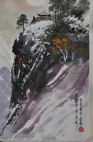 Ismeretlen művész, Kóreai tájkép
