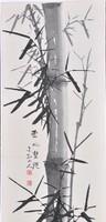 Ismeretlen kínai művész, Bambusz csendélet