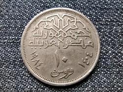 Egyiptom Mohamed Ali mecset 10 Qirsh piaszter 1404 1984 (id22484)