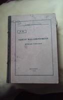 Vasúti magasépítmény (1958)dupla MÁV Főnökség pecséttel!