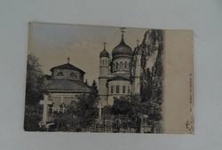 Régi Lipcsei képeslap