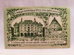 1921 A Magyar levélbélyeg ötven éves jubileumára számozott képeslap