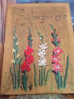 Kardvirágos kézi hímzésű kép