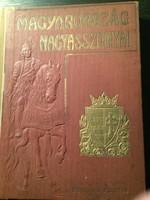 Magyarország Nagyassszonyai I. / 1911