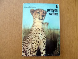 Joy Adamson : A pettyes szfinx