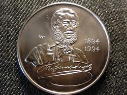 Kossuth Lajos halálának 100. évfordulójára ezüst 500 Forint 1994 BP BU (id25539)