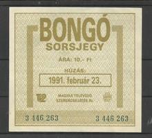 Bongó sorsjegy 1991