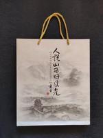 Luxus minőségű kínai selyem könyv!