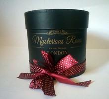 Sabo London Mysterious Roses rózsadoboz, ampullákkal, 20 darabos