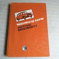 Wartburg szerelési könyv-Ritka