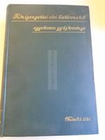 G015 Közigazgatási elvi határozatok egyetemes gyűjteménye: Gyámügy, Népoktatás,Katonaügy 1895 Pallas