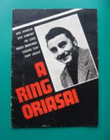 A RING ÓRIÁSAI  - Füzesy Zoltán - 1975