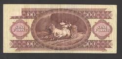 100 forint 1984. VF!! NYOMDAHIBÁS!! NAGYON SZÉP!! RITKA!!