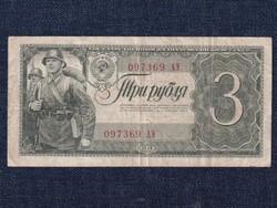 Szovjetunió 3 Rubel bankjegy 1938 (id27116)