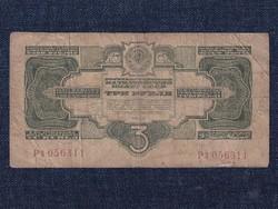 Szovjetunió 3 arany rubel bankjegy 1934 (id27115)