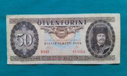 50 Forintos,1989-s kiadás D 049