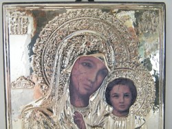Sterling ezüst (925), domború mintázott ortodox ikon
