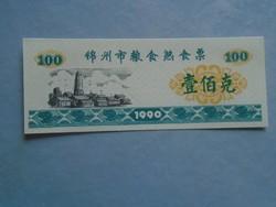 G029.51  Kisméretű bankjegy  - Kína -  1990