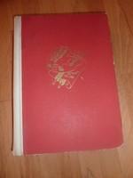 Szőnyi-Molnár C. Pál szerk.: A képzőművészet iskolája, 1957