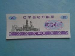 G029.50  Kisméretű bankjegy  - Kína -  1981